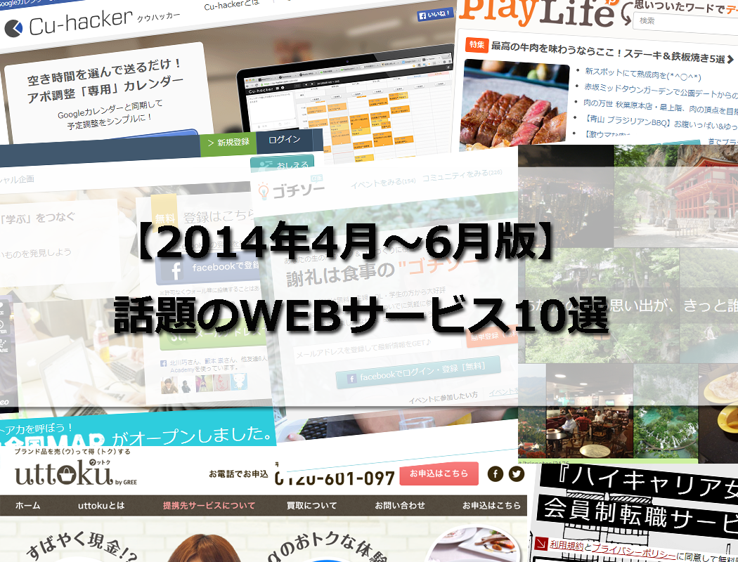 WEBservice10