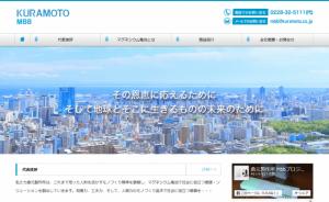 kuramoto_nextage2