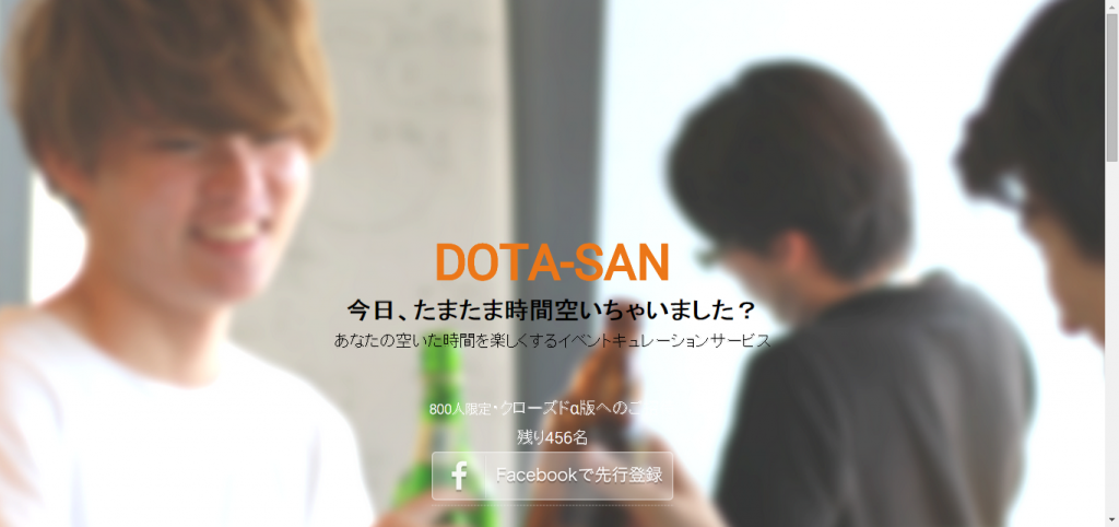 DOTA-SAN