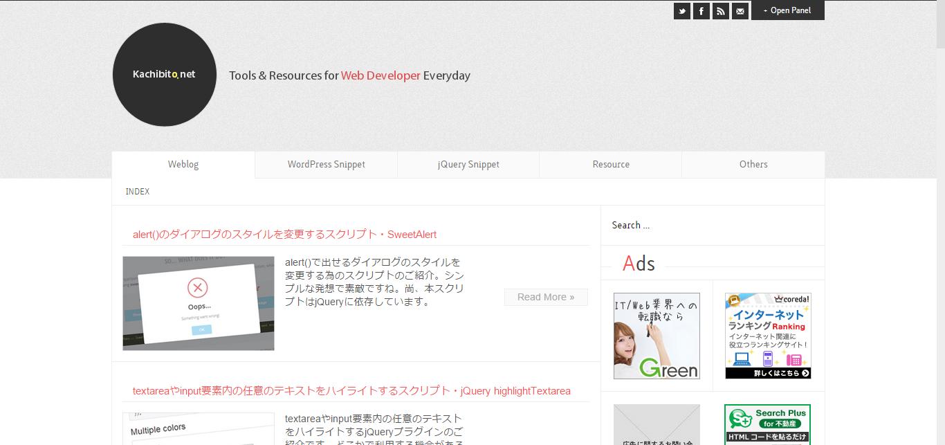 Kachibito.net