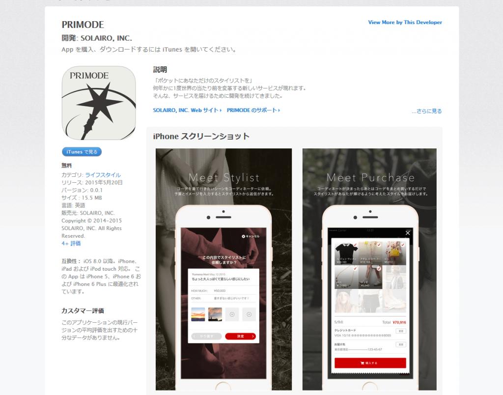 PRIMODE_app