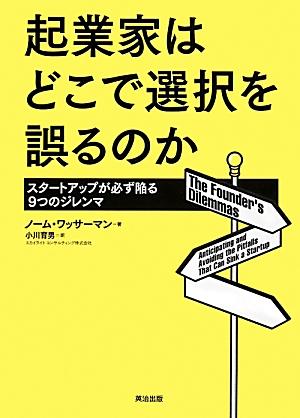 kigyouka_sentaku