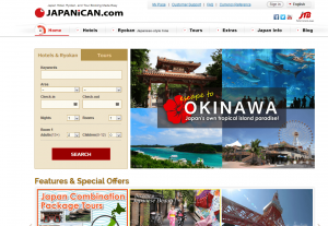 Japan Hotels, Ryokan and Tours - JAPANiCAN.com