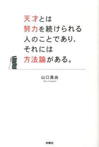 tensai3