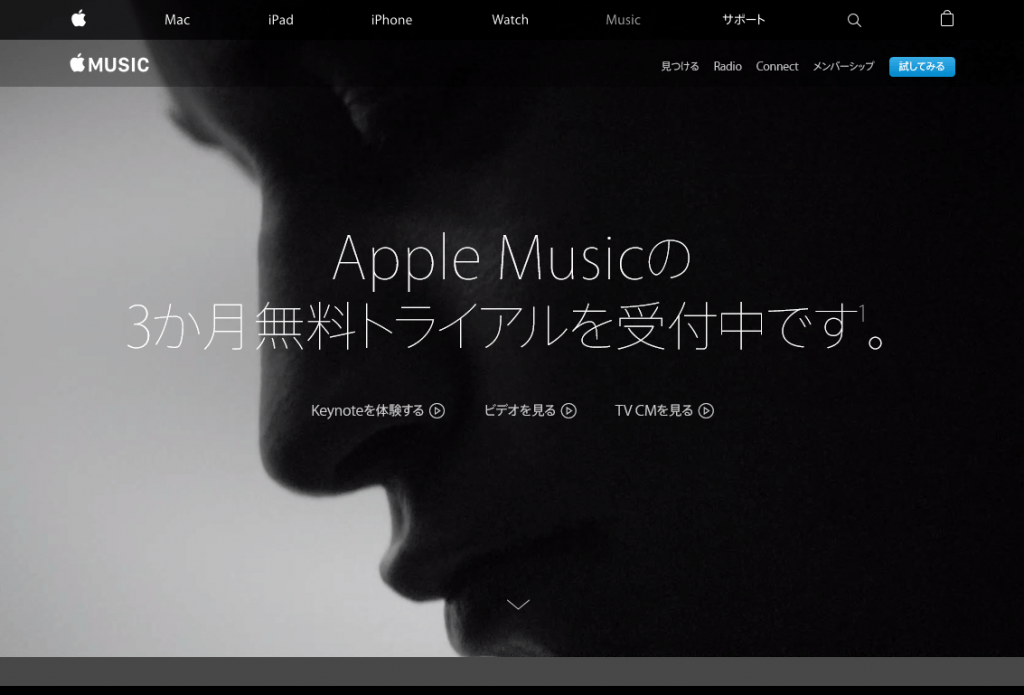 Music - Apple(日本)