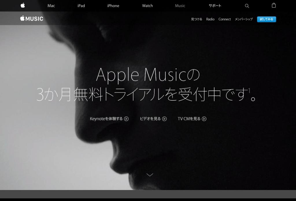 Music - Apple(日本)