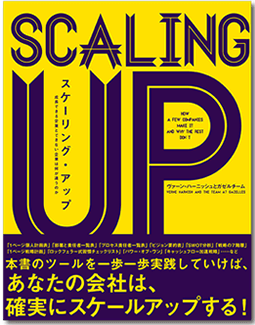 scaling_up