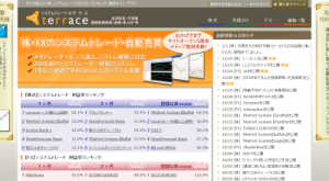 FX 日経225 株 システムトレードの口コミ、ランキング テラス