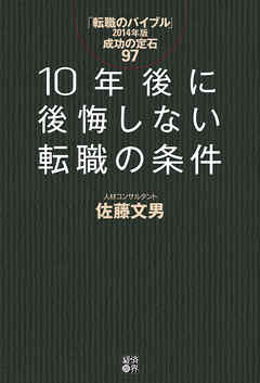 10nengo