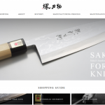 Sakai Forged Knifes Shop-Sakai's handcrafted knives, delivered all around the world.