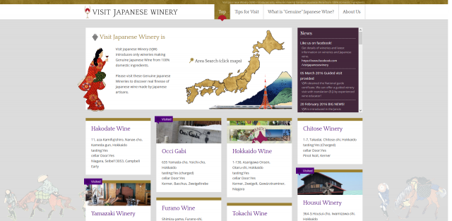 VISIT JAPANESE WINERY