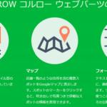 corlow1