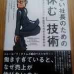 ishogashii4