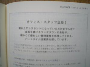 buttobi3