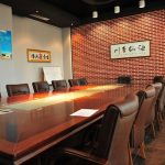 conference-room-857994_640