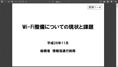 s_000322502-pdf