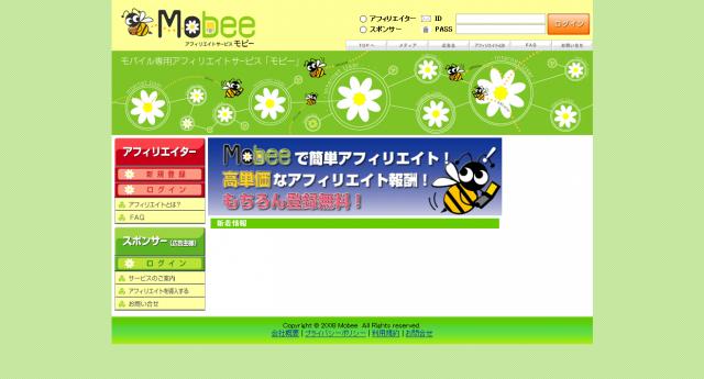 s_mobee